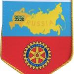 Gagliardetti Esteri - Mosca
